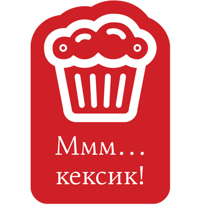 Афиша-Рестораны messages sticker-3