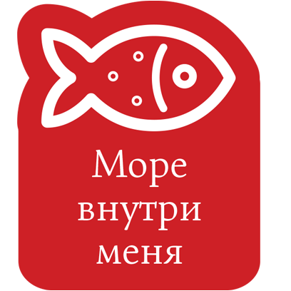 Афиша-Рестораны messages sticker-5