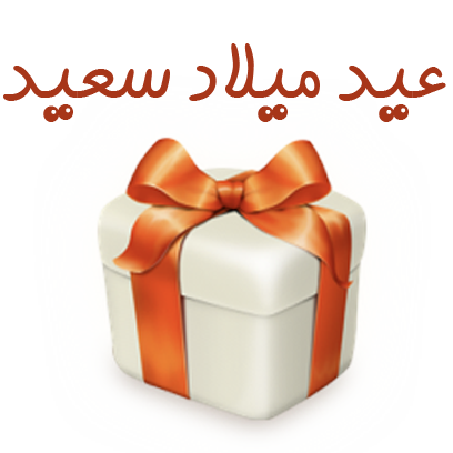 Abraj ابراج messages sticker-6