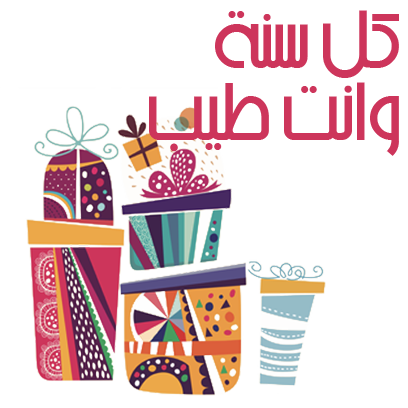 Abraj ابراج messages sticker-1