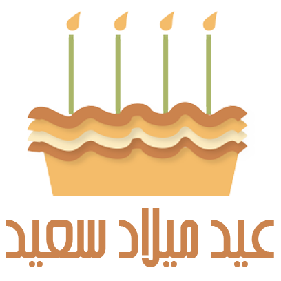 Abraj ابراج messages sticker-7