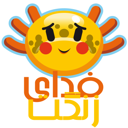 Zang زنگ messages sticker-10