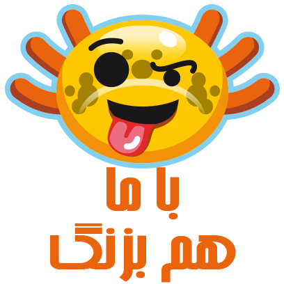 Zang زنگ messages sticker-5