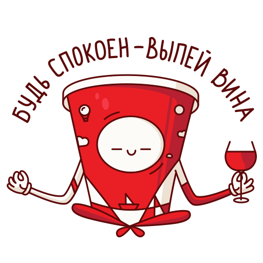 Красное&Белое messages sticker-3