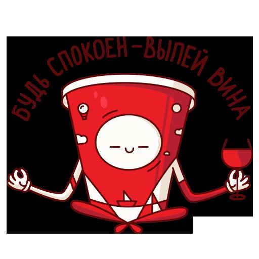 Красное&Белое messages sticker-3