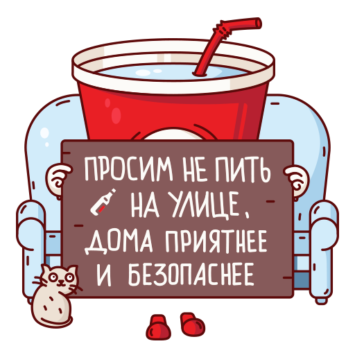 Красное&Белое messages sticker-4