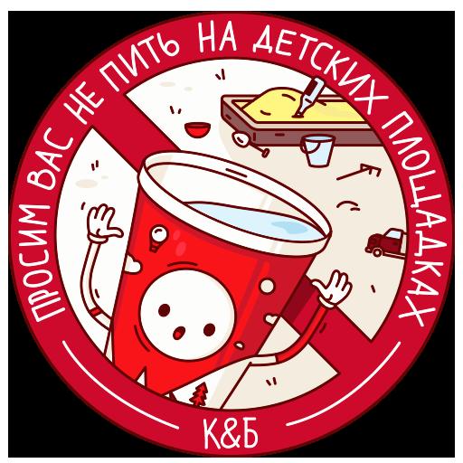 Красное&Белое messages sticker-6