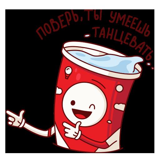 Красное&Белое messages sticker-5
