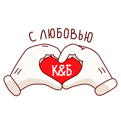 Красное&Белое messages sticker-1