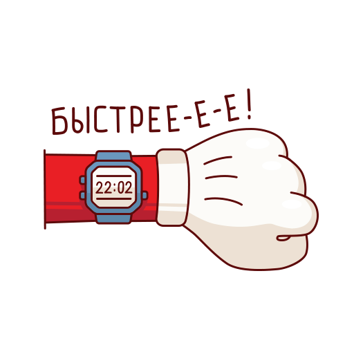 Красное&Белое messages sticker-2