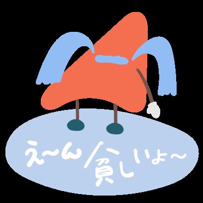 バイト•パートの求人検索 スタンバイ messages sticker-9