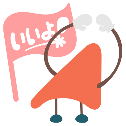 バイト•パートの求人検索 スタンバイ messages sticker-4