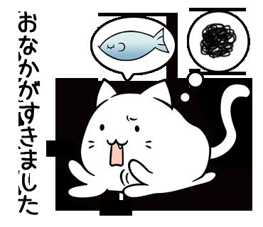 これはにゃんこですか?―無料で遊べる放置系育成ゲーム messages sticker-2