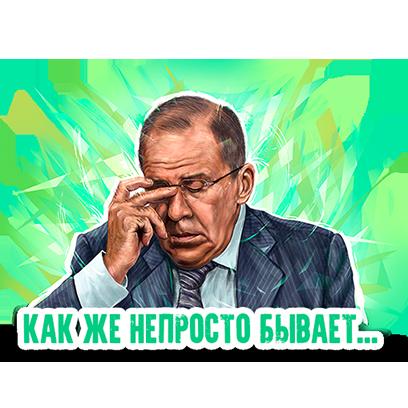 Konsierge messages sticker-1