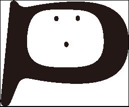PROPELa messages sticker-0