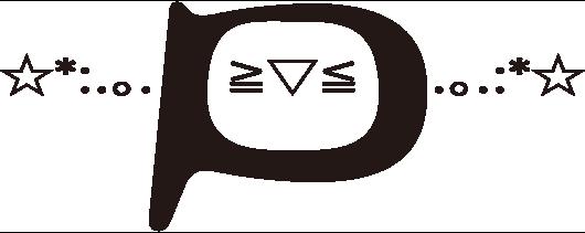 PROPELa messages sticker-1