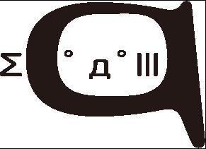 PROPELa messages sticker-4