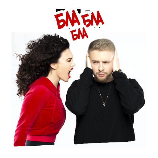 Black Star Radio messages sticker-10