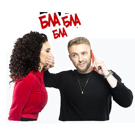 Black Star Radio messages sticker-9