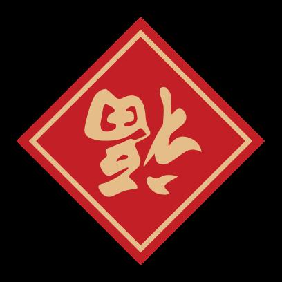 Tandem - Language Exchange messages sticker-3