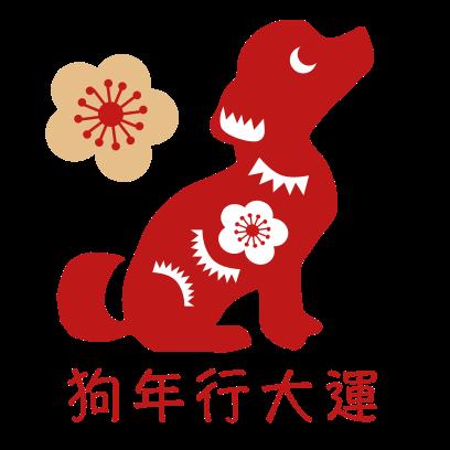 Tandem - Language Exchange messages sticker-1