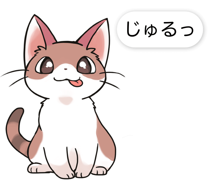 iGhost - キャラチャット messages sticker-5
