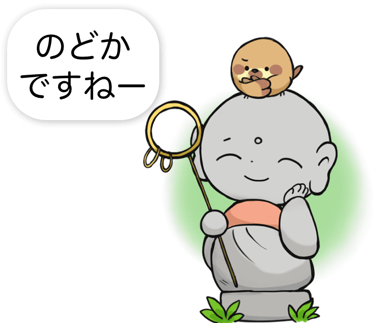 iGhost - キャラチャット messages sticker-10