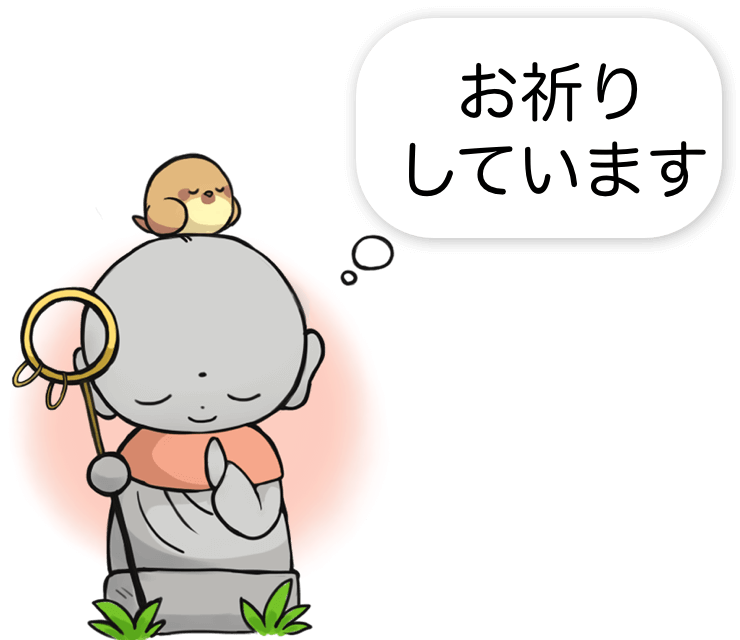 iGhost - キャラチャット messages sticker-9