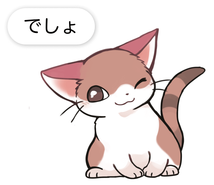 iGhost - キャラチャット messages sticker-6