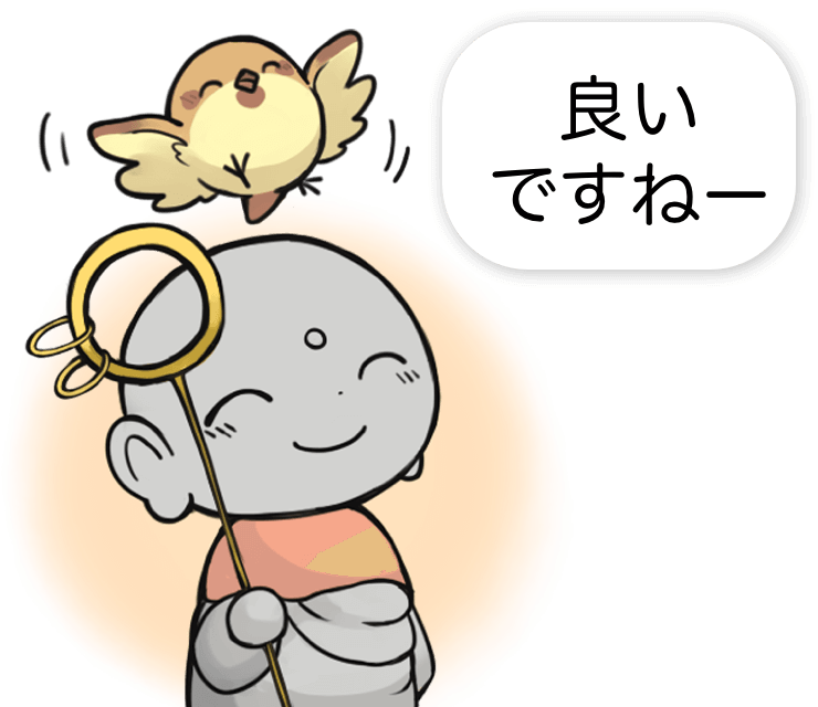 iGhost - キャラチャット messages sticker-11