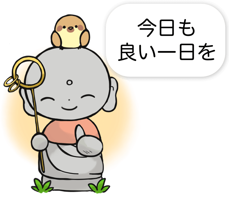 iGhost - キャラチャット messages sticker-8