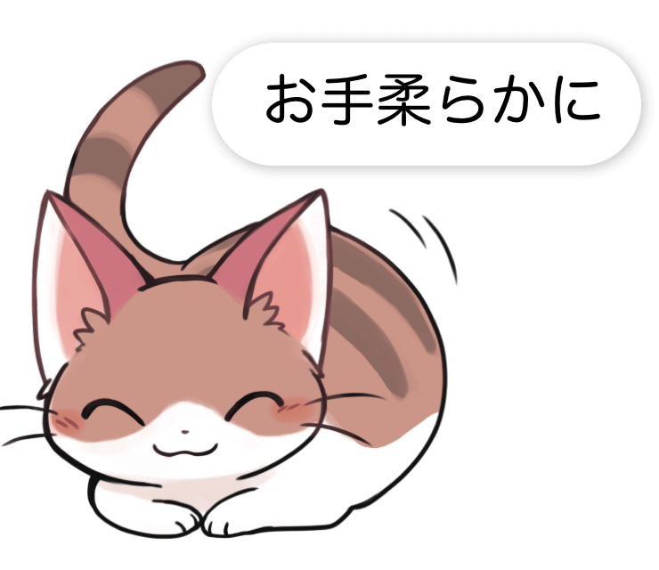 iGhost - キャラチャット messages sticker-7