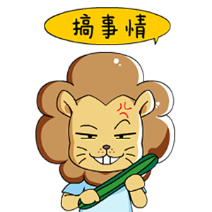 最游戏 messages sticker-6