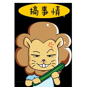 最游戏 messages sticker-6