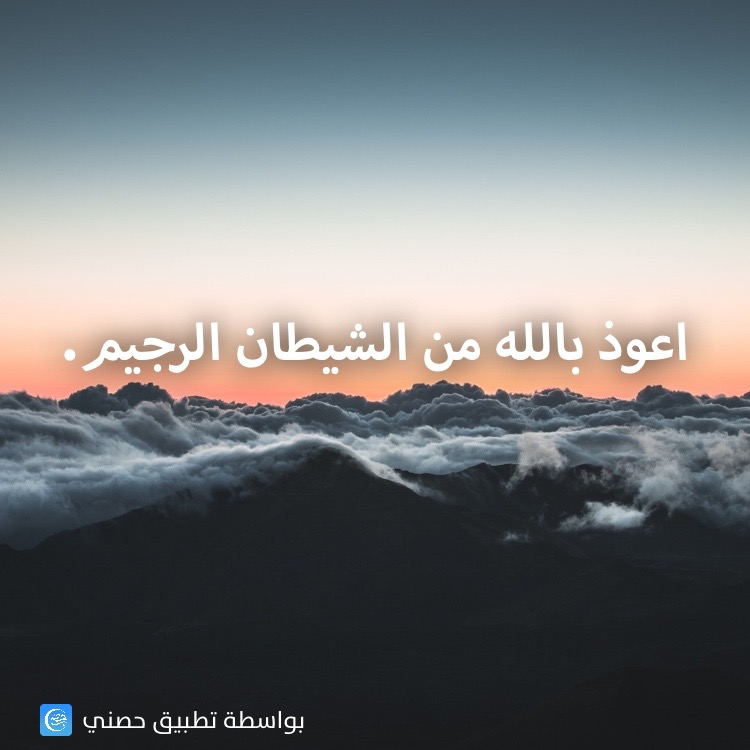 Hisnii - حِصْني messages sticker-7