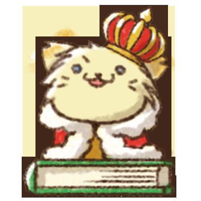Nekonoke ~Cat Collector~ messages sticker-11