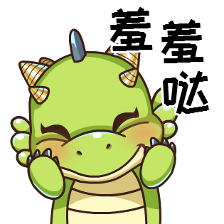 龙珠直播-中超亚冠官方直播 messages sticker-6