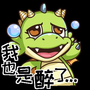 龙珠直播 messages sticker-8