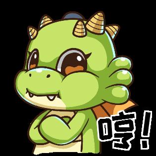 龙珠直播 messages sticker-5