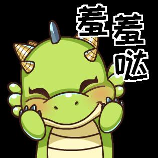 龙珠直播 messages sticker-6