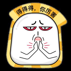 偶扑 - 中国最大的粉丝应援互动平台 messages sticker-4