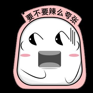 偶扑 - 中国最大的粉丝应援互动平台 messages sticker-2