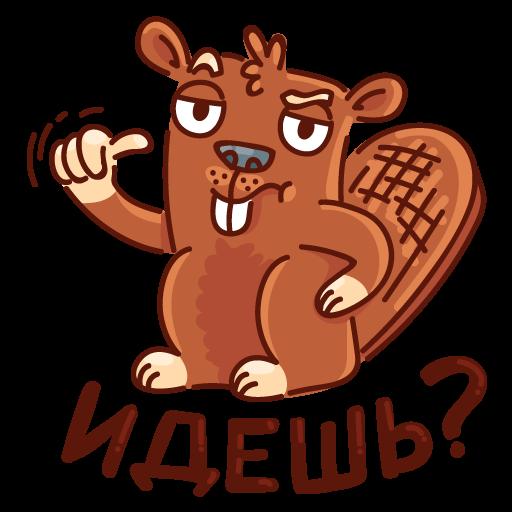 forspo.com - собирай удобно messages sticker-1