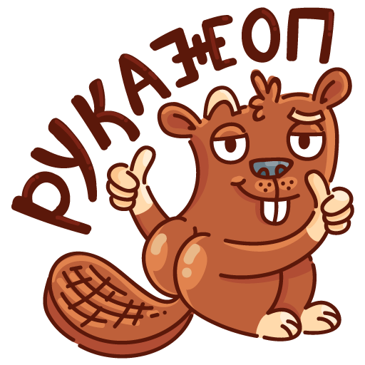 forspo.com - собирай удобно messages sticker-0